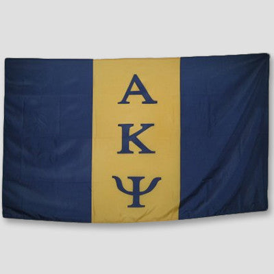 Alpha Kappa Psi Fraternity Banner - GSTC-Banner