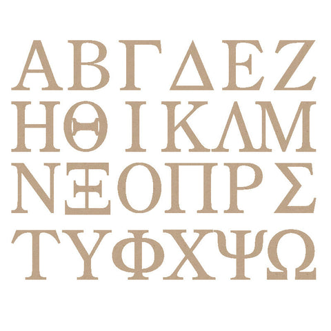 Greek 6-Inch Wooden Letters