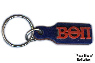Beta Theta Pi Paddle Keychain - Craftique cqSPK