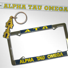 Alpha Tau Omega Car Package