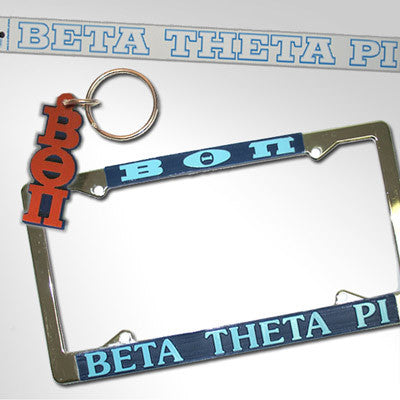 Beta Theta Pi Car Package