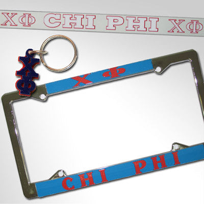 Chi Phi Car Package
