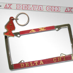 Delta Chi Car Package