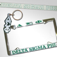 Delta Sigma Phi Car Package