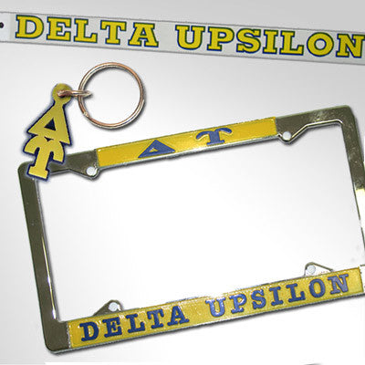 Delta Upsilon Car Package