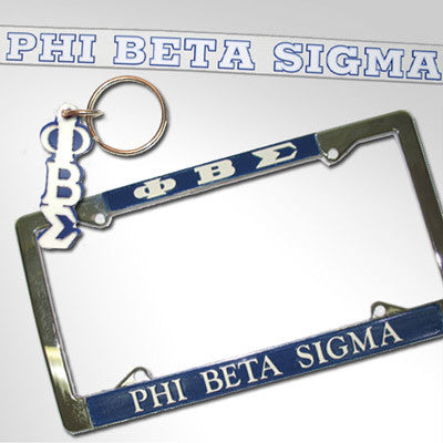 Phi Beta Sigma Car Package