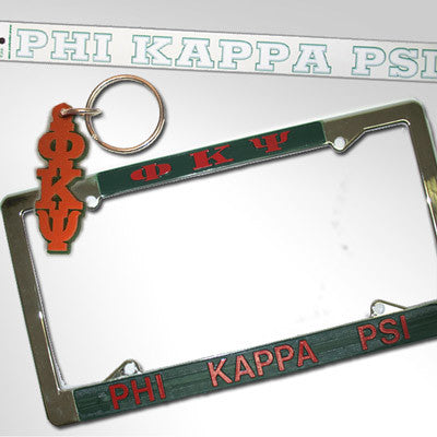 Phi Kappa Psi Car Package