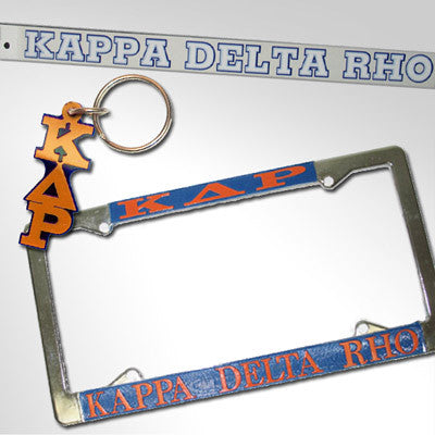 Kappa Delta Rho Car Package