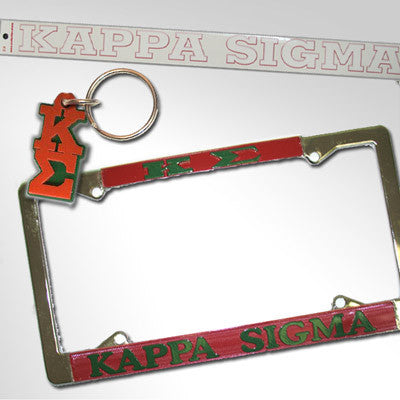 Kappa Sigma Car Package