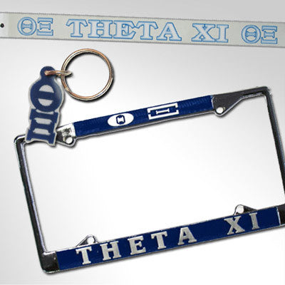Theta Xi Car Package