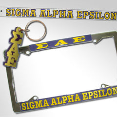 Sigma Alpha Epsilon Car Package