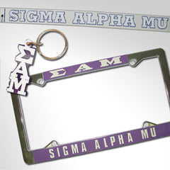 Sigma Alpha Mu Car Package