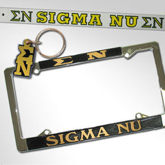Sigma Nu Car Package