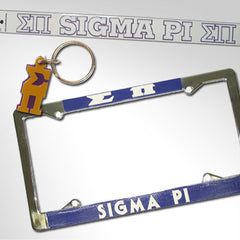 Sigma Pi Car Package