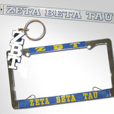Zeta Beta Tau Car Package