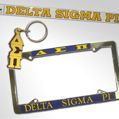 Delta Sigma Pi Car Package
