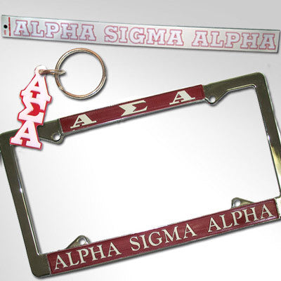 Alpha Sigma Alpha Car Package