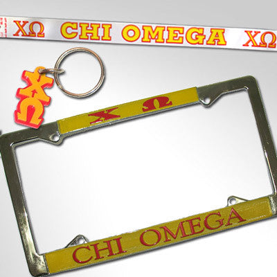 Chi Omega Car Package