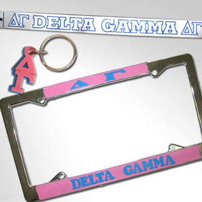 Delta Gamma Car Package