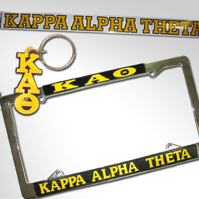 Kappa Alpha Theta Car Package
