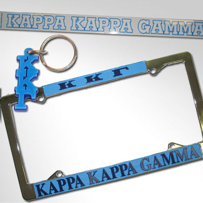Kappa Kappa Gamma Car Package