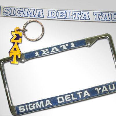 Sigma Delta Tau Car Package
