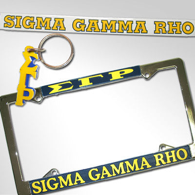 Sigma Gamma Rho Car Package