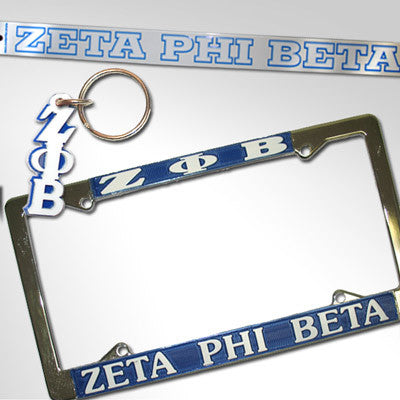 Zeta Phi Beta Car Package – Something Greek