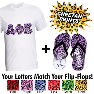 Sorority Cheetah Print Package - SUB