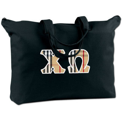 Chi Omega Shoulder Bag - Bag Edge BE009 - TWILL