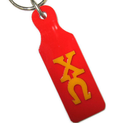 Chi Omega Mirror Paddle Keychain - Craftique cqMPK