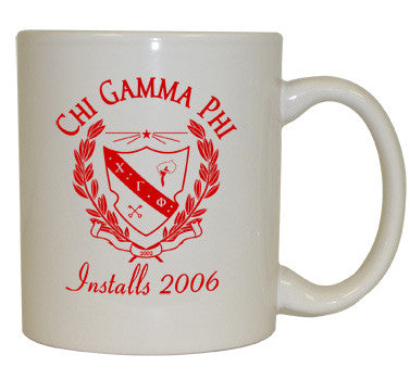 Coffee Mug - SP