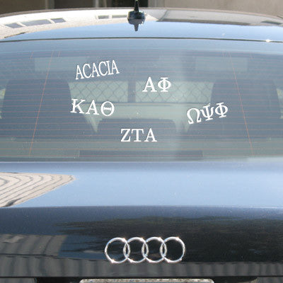 Greek Car Window Sticker - compucal - CAD