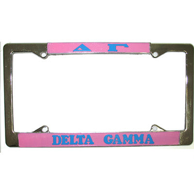 Delta Gamma License Plate Frame - Rah Rah Co. rrc