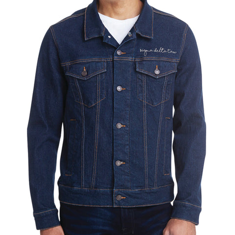 Fraternity and Sorority Scripted Unisex Denim Jacket - Threadfast Apparel 370J - EMB