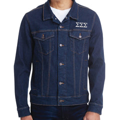 Fraternity and Sorority Lettered Unisex Denim Jacket - Threadfast Apparel 370J - EMB