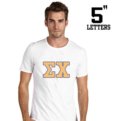 Fraternity Printed Tee with 5-Inch Letters - Jerzees 21MR - SUB