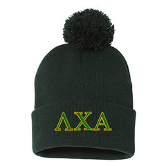 "Greek Fraternity Pom-pom 12"" Knit Beanie - Sportsman SP15 - EMB"