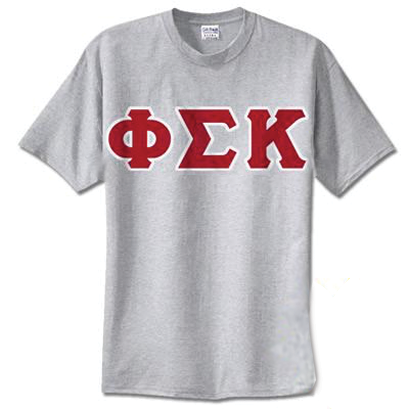 Phi Sigma Kappa Standards T-Shirt - $14.99 Gildan 5000 - TWILL