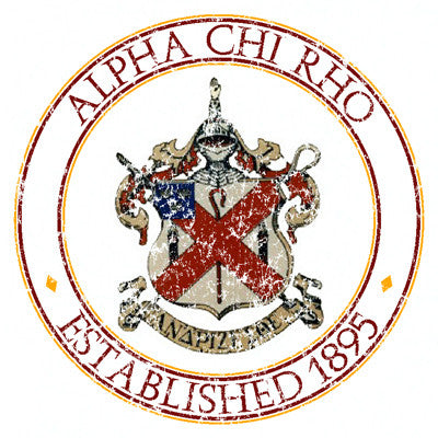 Fraternity Distressed Crest Design - SUB