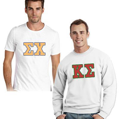 Fraternity Crewneck and T-Shirt Budget Package - Letters - SUB