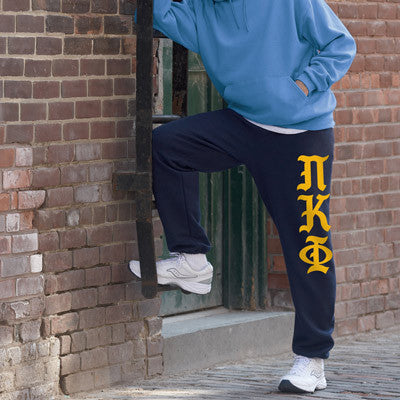Fraternity Printed Sweatpants - 10 Fonts - Jerzees 973 - CAD