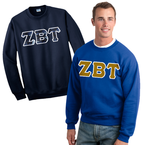 Fraternity 9oz. Crewneck Sweatshirt Package - Gildan 12000 - TWILL