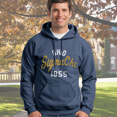 Sigma Chi State and Date Printed Hoody - Gildan 18500 - CAD