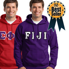 Fraternity Hooded Sweatshirt - $30 SALE - Gildan 18500 - TWILL