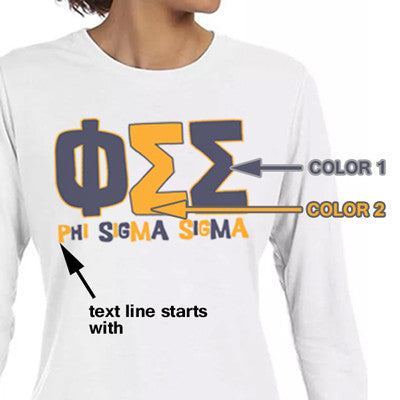 Sorority Greek Letter Color Block Design - SUB