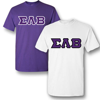 Sigma Lambda Beta Fraternity 2 T-Shirt Pack - Gildan 5000 - TWILL