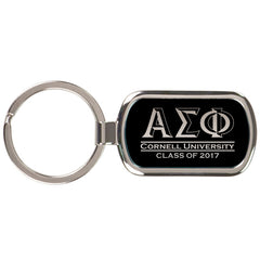 Graduation Engraved Metal Keychain - GFT090 - LZR