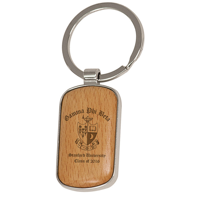 Greek Graduation Engraved Silver/Wood Keychain - GFT136 - LZR