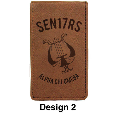 Custom Greek Graduation Leather Manicure Gift Set - GFT232 - LZR
